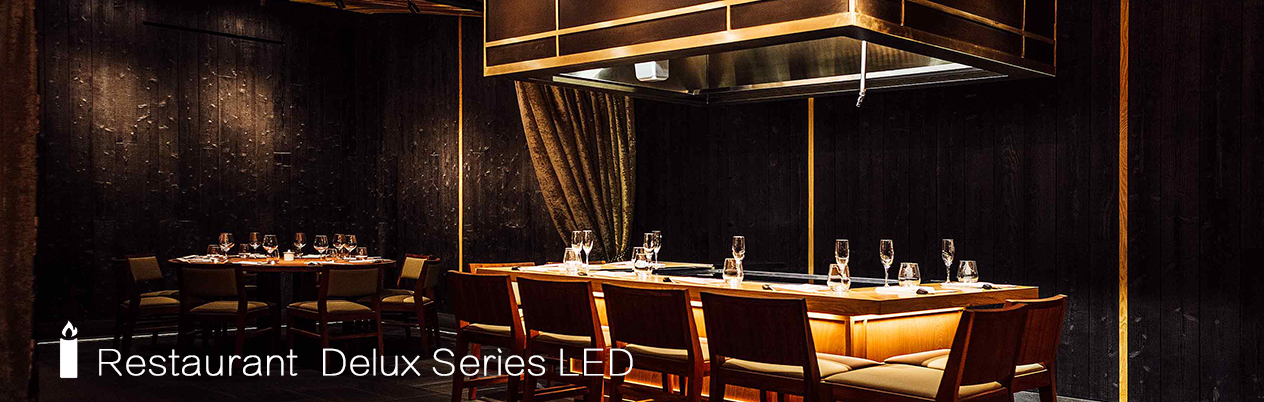 Honourtek-Restaurant-lighting